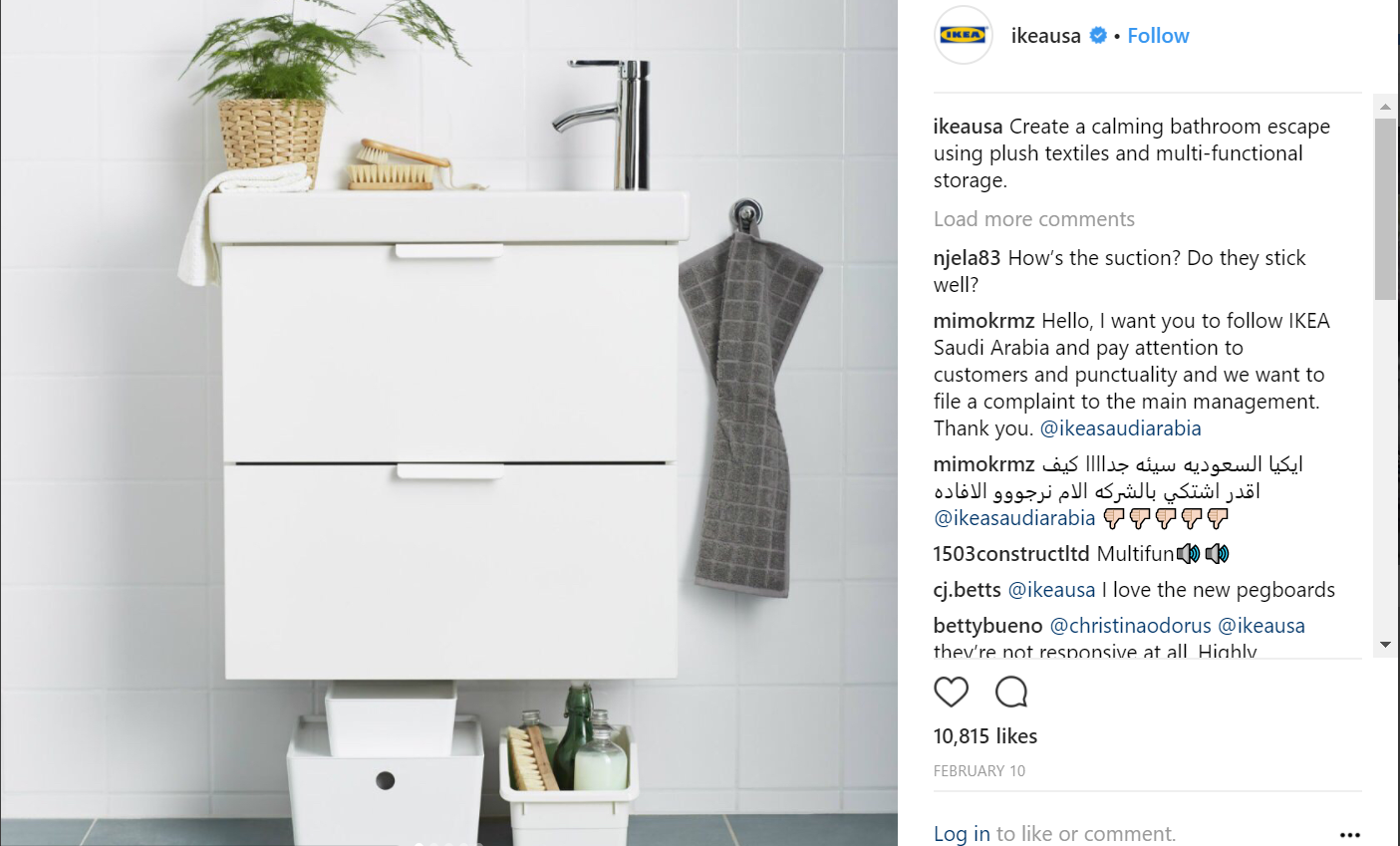 Fantastic-Things-You-Can-Learn-from-These-Instagram-Business-Accounts-Ikea-3
